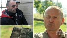 ЕКСКЛУЗИВНО! Проговори братът на кръвожадния убиец Владимир Пелов