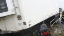 ТРАГЕДИЯТА КРАЙ РИШКИЯ ПРОХОД: Загинал е шофьорът на микробуса