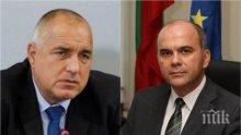ПЪРВО В ПИК! Борисов връща министър Петков на работа (ОБНОВЕНА/ВИДЕО)