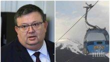ИЗВЪНРЕДНО В ПИК! Главна прокуратура не откри нарушения в концесията за Банско (ДОКУМЕНТ)