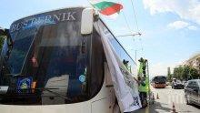 Протест! Автобусите спират за час