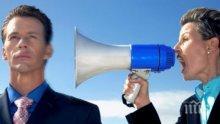 ФАКТИ! Това са четирите тактики на некадърния шеф