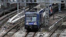 ПОДКРЕПА ЗА МАКРОН! Пълна реформа в националната железница на Франция