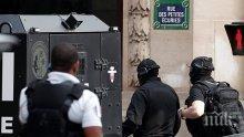 ЕКСКЛУЗИВНО В ПИК! Заловиха похитителя в Париж (СНИМКИ)