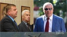 ИЗВЪНРЕДНО В ПИК TV! Волен Сидеров посече остро Марешки за оставката на Каракачанов