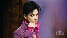 ЮБИЛЕЙНО! Пускат албум с неизвестни изпълнения на Принс
