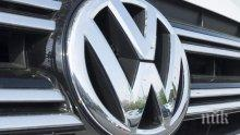 Вредни емисии докараха рекордна глоба за германски автомобилен производител