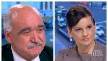 ИЗВЪНРЕДНО В ПИК TV! Здравната комисия реши за освобождаването на проф. Камен Плочев (ОБНОВЕНА)