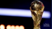 Любопитна статистика преди Мондиал 2018