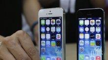 """""""Епъл"""" подсилва криптирането на айфоните"""