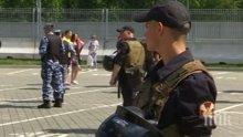Засилени мерки за сигурност в Русия заради Световното първенство
