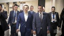 ЗАРАДИ ИМЕТО НА МАКЕДОНИЯ: Опозицията внася още днес вот на недоверие срещу Ципрас