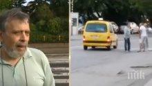 Агресия на пътя! Колоездач разби устата на таксиметров шофьор