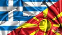 Скопски медии: Договорът с Гърция изключва употребата на Слънцето от Вергина и налага премахването му от всички места
