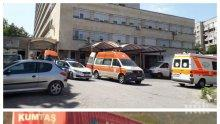ЕКСКЛУЗИВНО В ПИК! Бебе в ада на Ришкия проход! Пострадалите в жестокото меле са приети в Шуменската болница