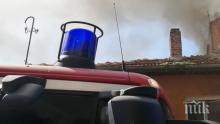 Пожар избухна в шуменско училище