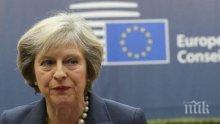 ГЛАСУВАНЕ ЗА БРЕКЗИТ! Тереза Мей избегна поражение в парламента