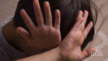 ПРОМЕНИ! Без убежище за домашно насилие в САЩ