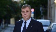 ИЗВЪНРЕДНО! Каракачанов намекна - протестите изяли главата на Бисер Петков! Военният министър удари шамар на Марешки и благодари на БСП (ОБНОВЕНА)