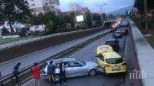 ОТ ПОСЛЕДНИТЕ МИНУТИ! Шестима ранени след мелето с девет коли в София