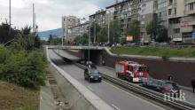 ИЗВЪНРЕДНО! Верижна катастрофа с 9 коли в София, пострада цяло семейство (СНИМКИ/ОБНОВЕНА)