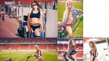 СУПЕР ГОРЕЩО! 11 руски красавици съставиха Идеалния отбор на Световното (ВИДЕО)