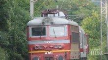 На тезгяха! БДЖ продава 50 локомотива