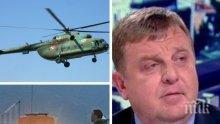 """След трагедията край авиобаза """"Крумово""""! Двамата загинали пилоти били с по над 500 летателни часа"""