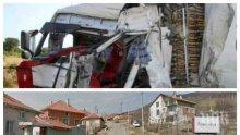 ДРАМАТА Е НЕОПИСУЕМА! Загиналият на Ришкия проход Ниязи дошъл от Турция при болната си баба, а ще го върнат в ковчег