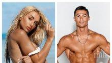 ЧАСОВЕ ПРЕДИ МОНДИАЛА! Кофти удар срещу Роналдо! Италианка призна какво се крие в гащите на звездата... (СУПЕР СНИМКИ)
