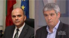 ГОРЕЩА ТЕМА! Шефът на КНСБ недоволен от оставката на Бисер Петков
