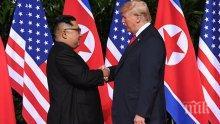 ИСТОРИЧЕСКИ КАДЪР! Първа СНИМКА на документа, който подписаха Тръмп и Ким