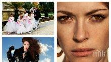 """САМО В ПИК! Глория от """"ВИП Брадър"""" се омъжи! ПЪРВИ СНИМКИ от сватбата в двореца Евксиноград"""