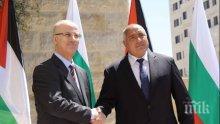 ПЪРВО В ПИК! Борисов на среща с палестинския си колега Рами Хамдала  (ВИДЕО/СНИМКИ/ОБНОВЕНА)