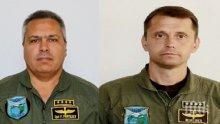 Последна почит! Изпращат с пълен военен церемониал загиналите пилоти