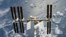 Продават Международната космическа станция на части