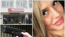 ДОБРА НОВИНА! Простреляната Симона излезе от реанимацията! Куршумът пронизал лявото слепоочие на фаталната красавица