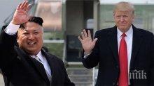 От последните минути! Американският президент напусна хотела си в Сингапур и тръгна за срещата си с Ким Чен Ун