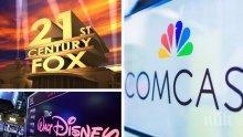 Оферта! Ето колко предложиха за основната част от активите на  медийния холдинг 21st Century Fox