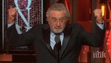 СМЕЛО! Робърт де Ниро напсува Тръмп: Да го д*ха! (ВИДЕО)