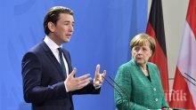 СБЛИЖАВАНЕ! Австрия и Германия близо до решения за мигрантите