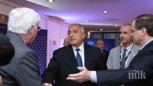 Борисов участва в Глобалната конференция на Американския еврейски конгрес в Йерусалим