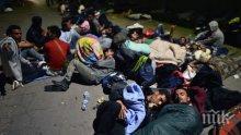 Сръбска медия хвърли бомба: ЕС ще залее Балканите с имигранти