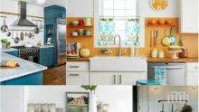 Полезно за всяка домакиня! 4 кухненски вещи, които съхраняваме неправилно