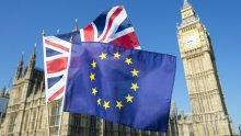 Камарата на общините в британския парламент ще гласува важен проектозакон за Брекзит