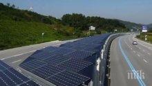"""Токио строи екологични """"соларни пътища"""" преди Олимпиада  2020"""