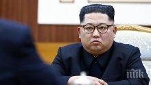 Ким Чен Ун е заинтересован от тясно сътрудничество с Доналд Тръмп
