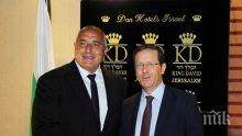 ПЪРВО В ПИК! Борисов се видя с опозиционния лидер в Израел