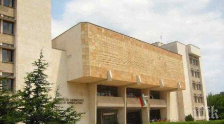В Пловдивския университет се хванаха за главите - всеки пети с двойка на предварителния изпит