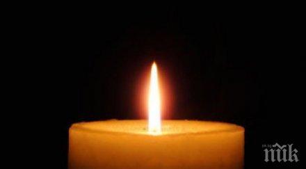 СКРЪБНА ВЕСТ! Почина журналистът Свободин Ламбрев
